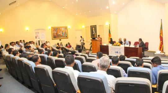 Launch of the Community Driven Tobacco Surveillance System (CDTSS)